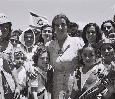 Picture of גדולים