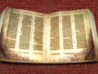 Picture of הכתר