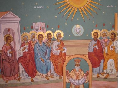 Picture of קורס התמחות בנצרות (אנגלית, בזום) Christianity in the Holy Land - ONLINE